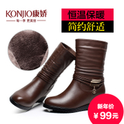Flat bottom increased in autumn and winter plus velvet middle-aged woman boots large size mother shoes boots women short boots snow winter boots