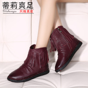 Tilly 2015 new trends for fall/winter cool foot fringed leather suede leather with velvet limading boots women boots