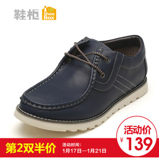 Shoebox shoe in spring and autumn fashion new men's sports and leisure shoes outdoor shoes 1115414084