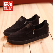 Becky's autumn new Lok Fu shoes foot sole Korean low-top sneakers men's shoes and down to keep warm short boot bag-mail