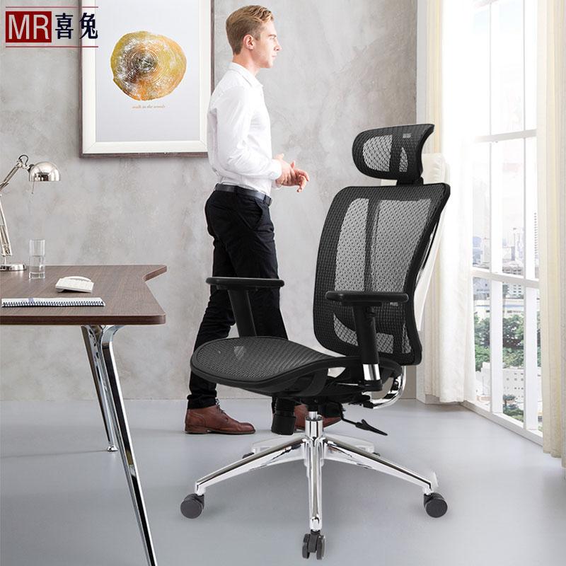 喜兔电脑椅好用吗,质量靠谱吗