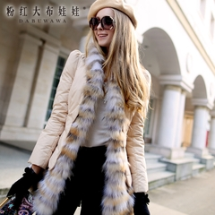 Women long down jacket pink doll 2015 winter tide spell really hairy petals thick down jacket