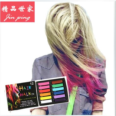出售12色 染发粉笔 染发棒 染发粉饼 染发膏 Hair chalk
