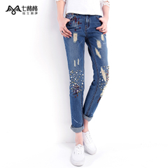 Spring new seven space space OTHERCRAZY2015 hole rivet feet washing worn jeans women
