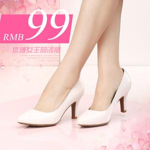 卓诗尼新款细跟尖头女鞋工作舒适单鞋高跟鞋子欧美新品正装女单鞋