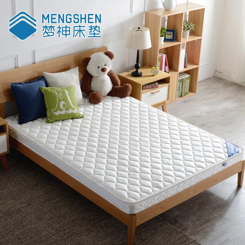 梦神床垫,好床垫,睡的好