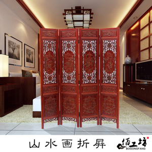 Dongyang wood carving screen partition folding screen living room bedroom porch Chinese retro solid wood folding mobile residential furniture