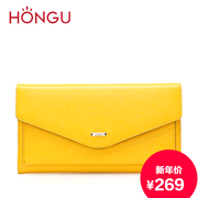 Honggu Hong Gu counters authentic fashion leisure pure color simple leather women wallet purse 1901