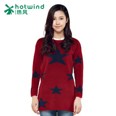 Hot spring and the spring and Autumn period women's long sweater stars in the Korean version of the commuting t-dye sweater 08H4907
