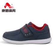 Kang child tap shoes for fall/winter sport thus it was that big boy in the Velcro shoes youth sneakers
