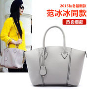 Flight bag 2015 new handbag fashion star in Europe and America with the dumpling bag Crossbody shoulder laptop