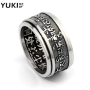 YUKIS925 decorated single tide men''s retro Thai silver ring ring ring Bodhi transit domineering