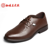 SPIDER KING/spider Wang Nan autumn shoe leather men shoes male business attire England breathable leather