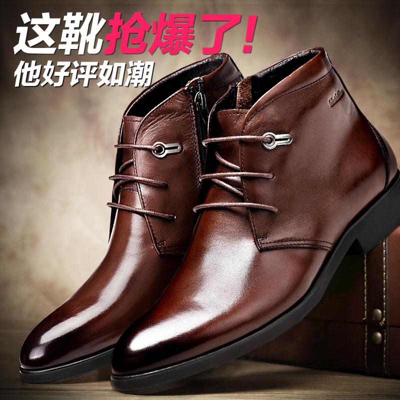 布莱希尔顿冬季加绒男靴短靴高帮皮鞋棉鞋男鞋真皮靴子男士马丁靴