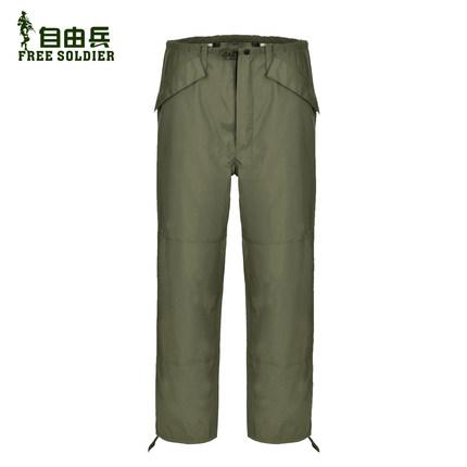 自由兵戶外 徒步登山旅遊必備 輕便雨褲防雨防水褲 外穿 出行裝備 - 16262154705