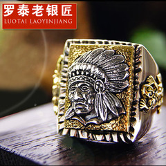 Chandos and old silversmiths 925 Silver ring wave index Indian chiefs open Thai silver men''s rings
