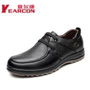 Italian con men's genuine fall 2015 new suede leather lacing middle-aged men casual shoes