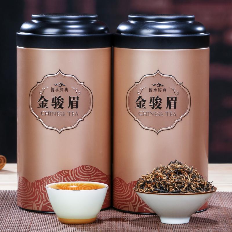蜜香型金骏眉红茶 精选武夷山回甘茶叶礼盒装 金骏眉两罐500克