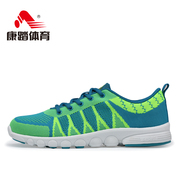 Kang stepped fall 2015 sneakers new fly line anti-sliding wear men's mesh breathable running shoes men casual shoes wave