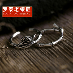Chandos and old silversmiths s925 silver rings Korean fashion slub open leaves ring rings ladies silver ring
