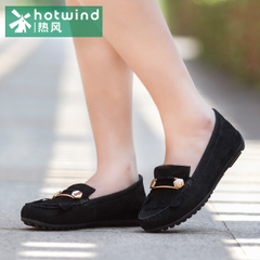 Hot romantic suping shoes shoes casual shoes at the end of the Korean version of lazy people pedal bean shoes women surge 61H5856