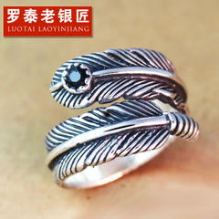 925 Silver feather ring opening men''s stylish Adjustable ring flashes ladies and couples