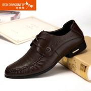 Red Dragonfly leather men's shoes, spring 2015 new genuine business casual-tie men's shoes fashion shoes