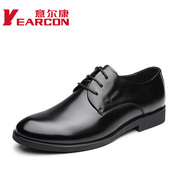 Kang shoes authentic fall 2015 new leather dress shoes with pointed British business men's shoes