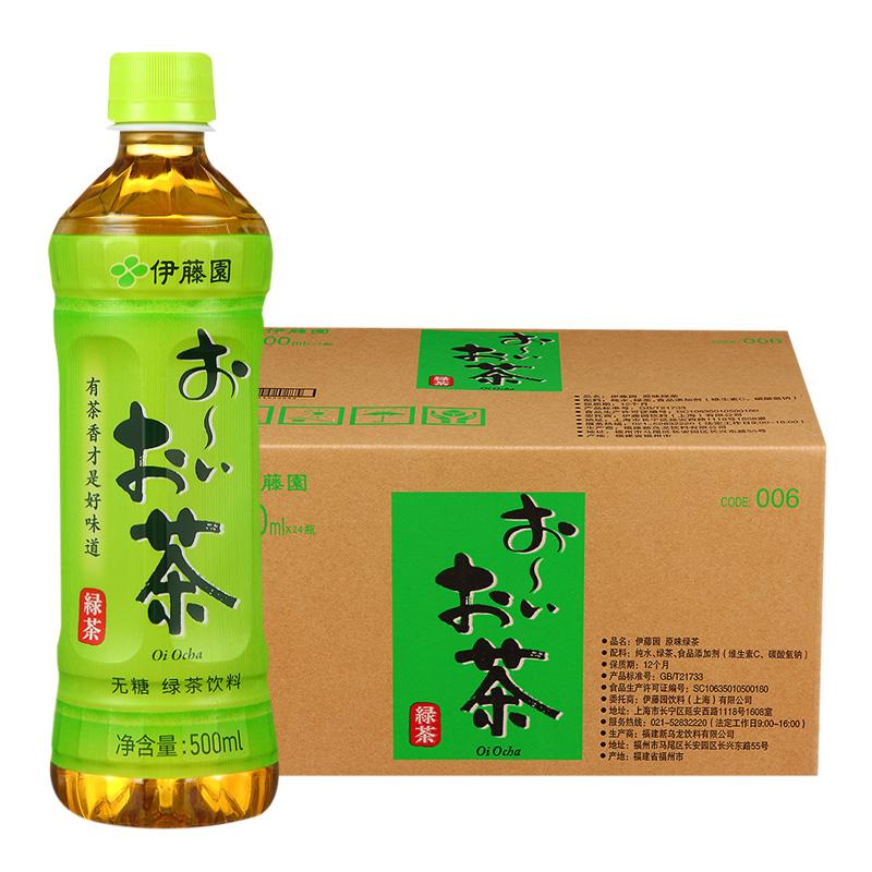 伊藤园(ITO EN)绿茶(无糖)500ml*24瓶 整箱