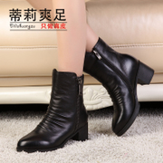 Tilly cool for 2015 in the fall/winter new style leather ladies high heel boots shoes with chunky heels and velvet warm winter boots