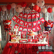 Customized super white theme children's birthday party supplies party dress up Marine Corps birthday suit
