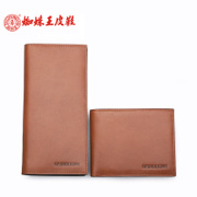 Spider King fold leather high quality simple purse wallet large zip around wallet horizontal box top layer leather men's wallet