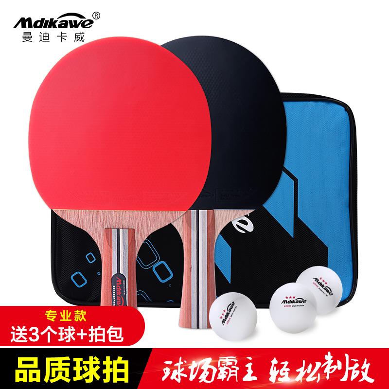 曼迪卡威乒乓球拍,大家都是怎么评价的