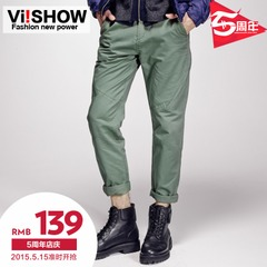 Viishow 2015 spring men's pants men's fashion men's pants comfortable cotton straight leg trousers pants