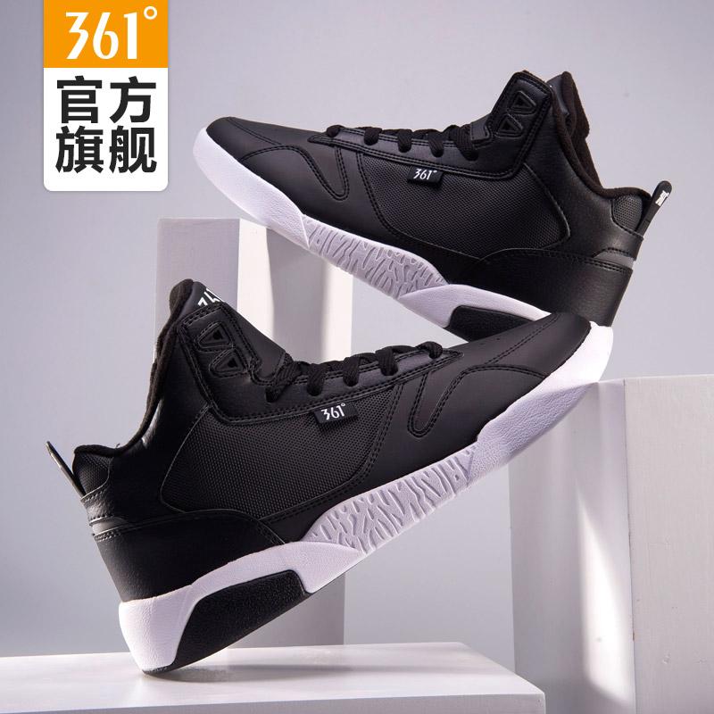 361女鞋运动鞋冬季高帮加绒加厚保暖板鞋361度中帮篮球鞋休闲鞋女