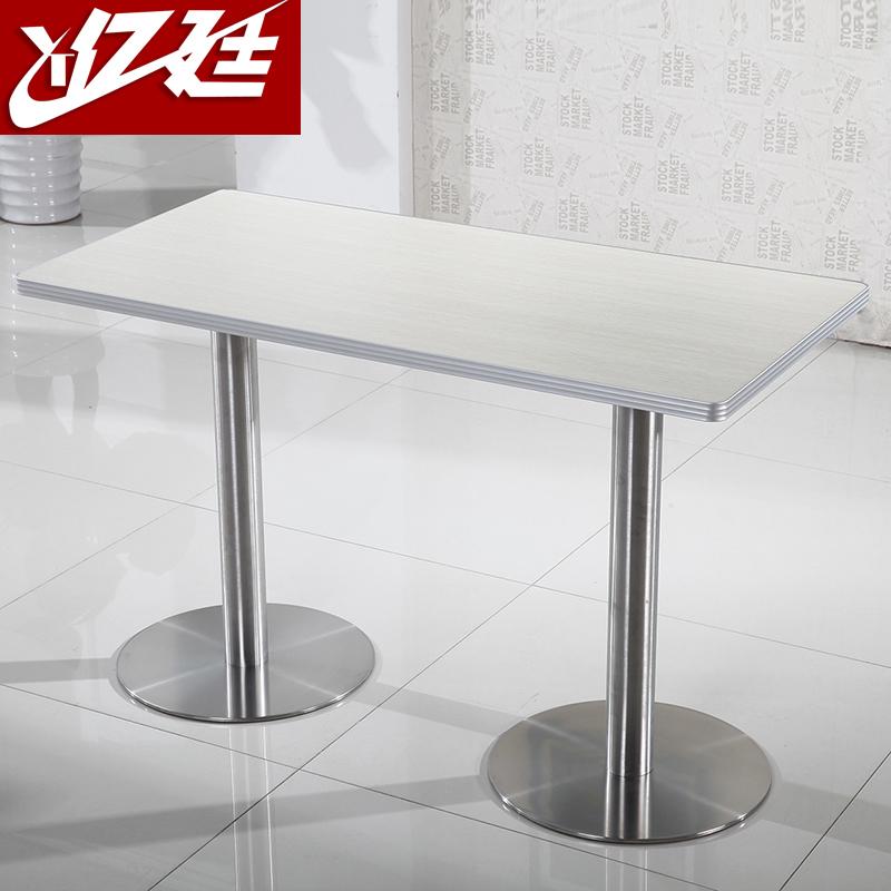咖啡厅西餐厅甜品店肯德基茶餐厅奶茶冷饮店快餐桌椅组合小方桌