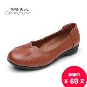 Middle-aged MOM fall 2015 new leisure shoes soft leather shoes with leather old man at the end of antiskid shoes