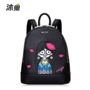 MU School of fish 2015 new Korean cartoon prints for fall/winter wind double shoulder bag lady bag personality trends handbags