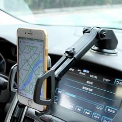 车载手机支架导航支撑挂车里汽车用车上放的电话多功能车架吸盘式