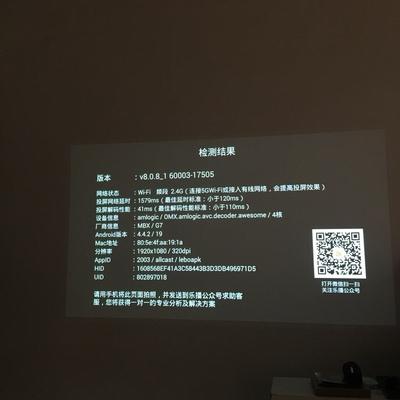 Re:请问使用评测长虹D5U 4k UHD激光电视怎么样??说说长虹D5U 4k UHD激光电视评测 ..