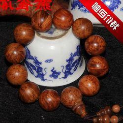 麻梨疙瘩手串 根瘤老风化红黑料佛珠把件 金线黑料 节日礼品崖柏-麻梨