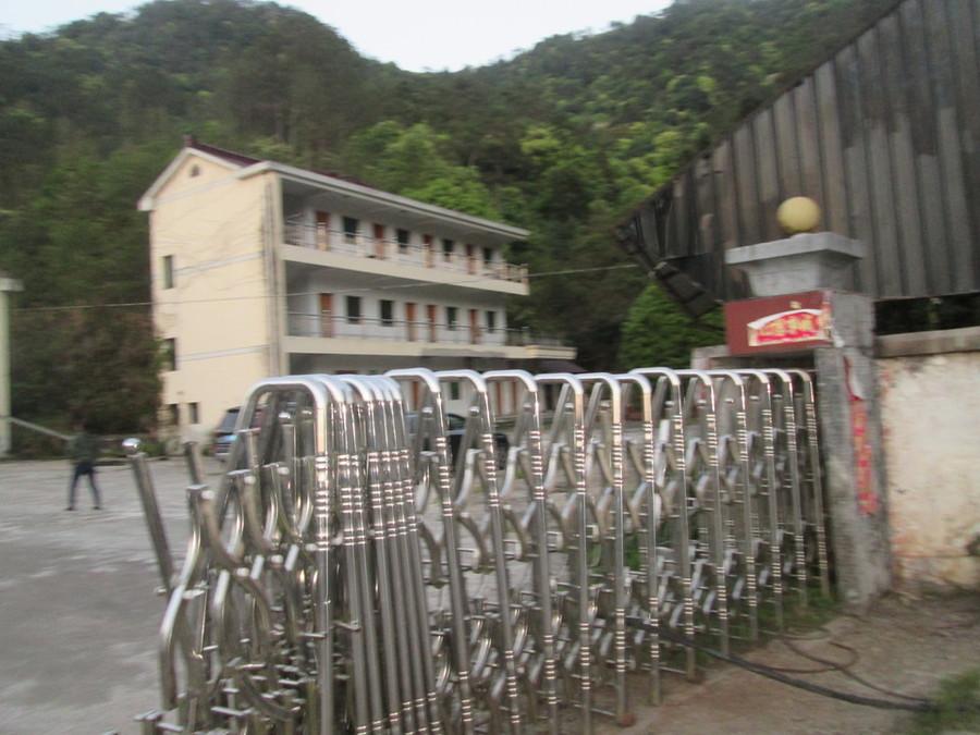 【第一次拍卖】淳安县石林镇九龙源村1幢,2幢,3幢厂房图片