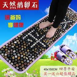 图片按摩脚垫脚垫介绍_足底减肥蔬菜足底石头按摩水果汁石头有吗图片
