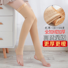 加绒加厚长筒护膝袜fa6过膝保暖co女士关节防寒护(小)腿秋冬式
