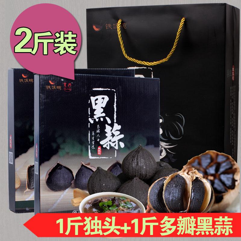 铁饭碗 黑蒜 黑蒜独头 出口级黑蒜米黑大蒜头多瓣黑蒜礼盒装两斤
