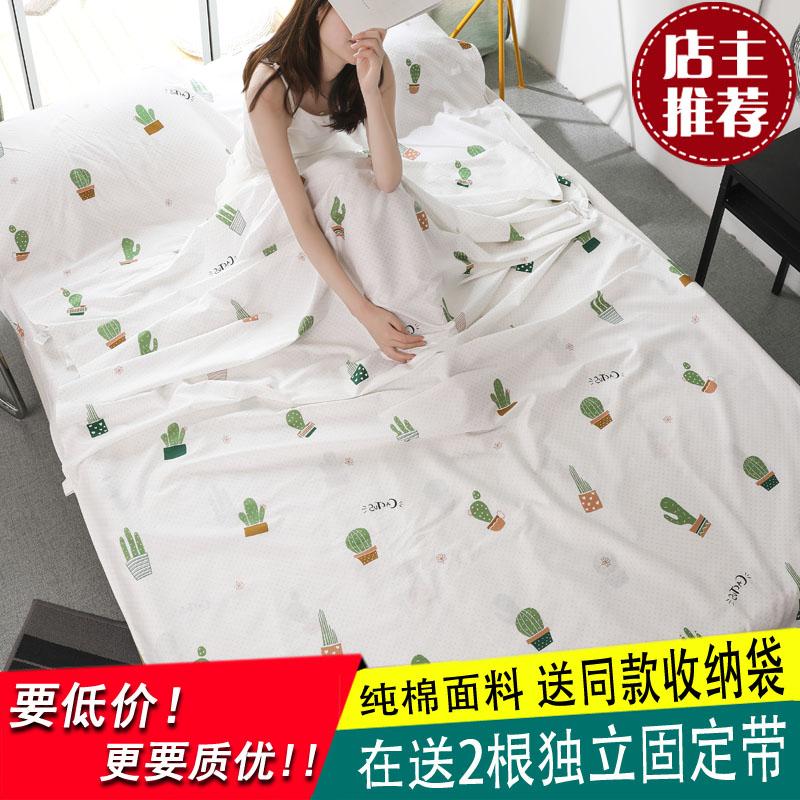 纯棉旅行隔脏睡袋出差酒店宾馆单双人被套便携式超轻防脏被罩床单