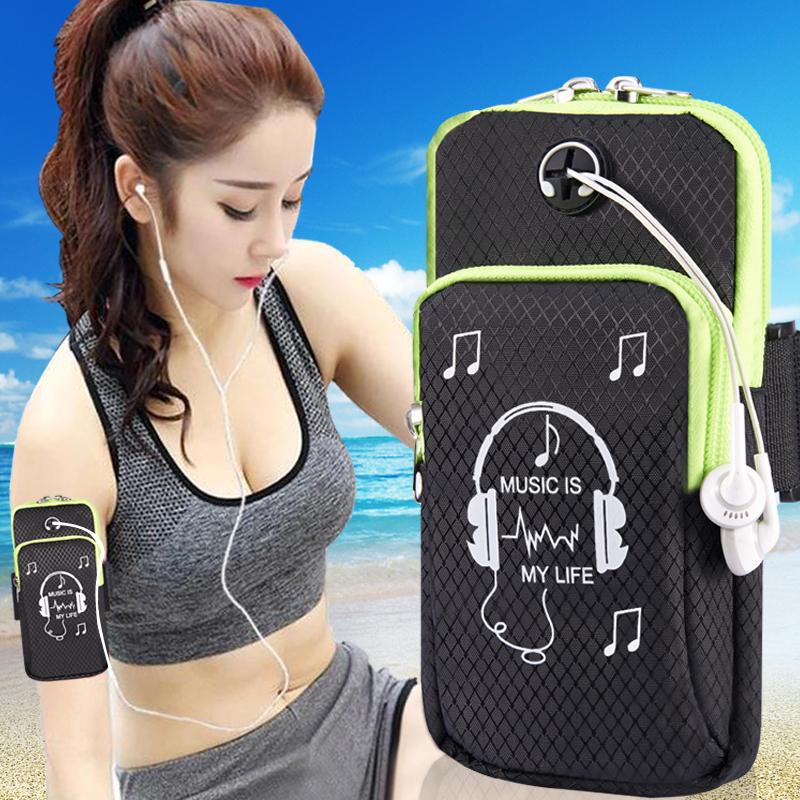 跑步手机臂包运动手机臂套户外健身臂包男女苹果臂袋手腕夜跑装备