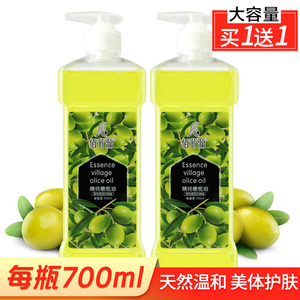 Olive oil skin care essential oil facial hydration moisturizing beauty makeup remover whole body massage oil body care anti-cracking