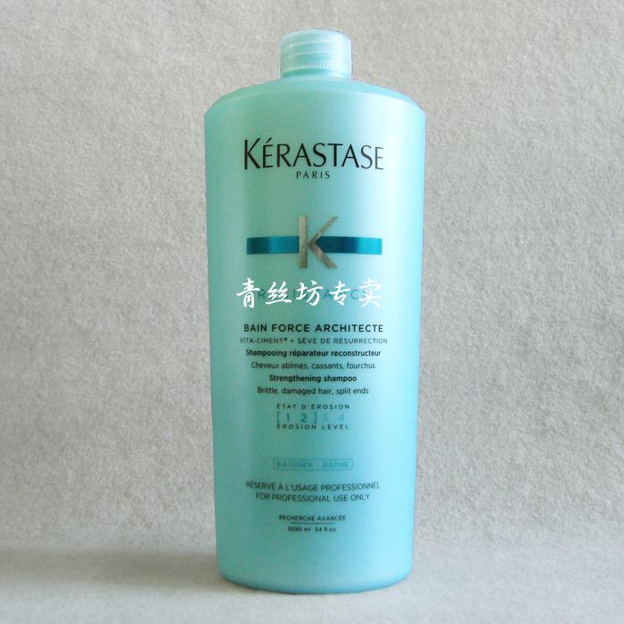 正品行货 卡诗强韧修护洗发水1000ml 修护脆弱受损发质 全新升级