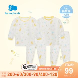 丽婴房男女宝宝纯棉内衣套装睡衣套装纯棉舒适内衣套装棉2021春新图片